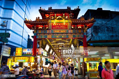 Entrance to Snake Alley or Taipei Hwahsi (Huaxi) Tourist Night Market.