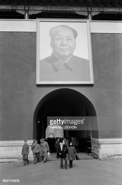 Entrée de la Cité Interdite à Pékin en mars 1979 en Chine