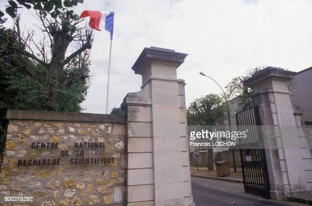 Entrée du CNRS 18 juillet 1986 à Paris France