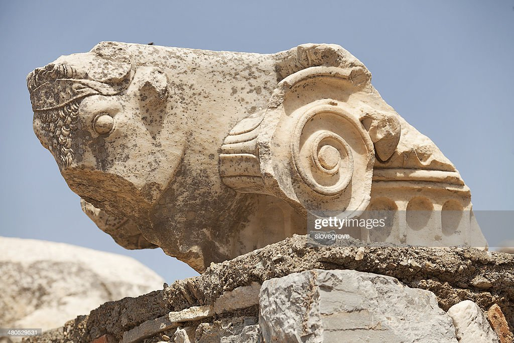 Ephesus Turkey : Stock Photo