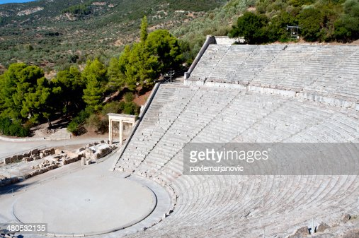 Epidaurus theater : Stock Photo