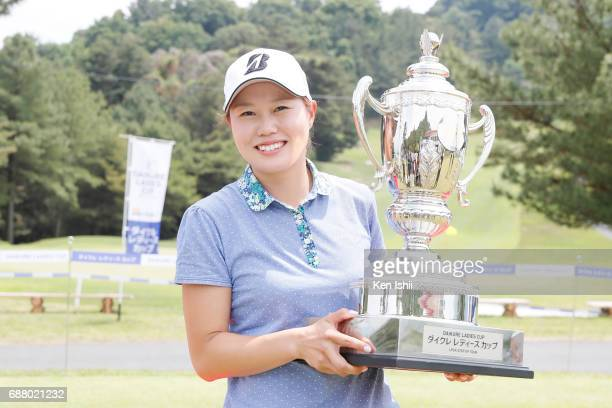 Eri Fukuyama of Japan holds a winning trophy after winning the DAIKURE Ladies Cup at Kure Country Club on May 25 2017 in Kure Japan