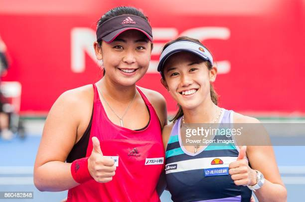Eri Hozumi and Miyu Kato of Japan in action during the Prudential Hong Kong Tennis Open 2017 match between Katherine IP and Ling Zhang of Hong Kong...