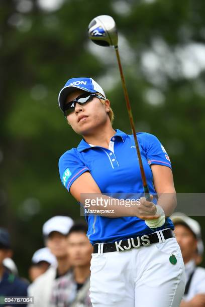 Eri Okayama of Japan looks on during the final round of the Suntory Ladies Open at the Rokko Kokusai Golf Club on June 11 2017 in Kobe Japan