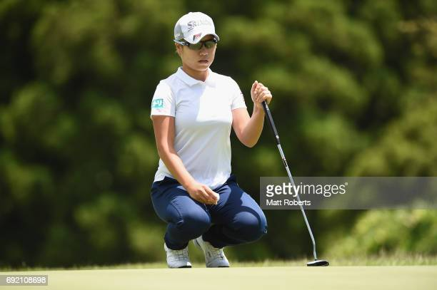 Eri Okayama of Japan waits to putt during the final round of the Yonex Ladies Golf Tournament 2016 at the Yonex Country Club on June 4 2017 in...