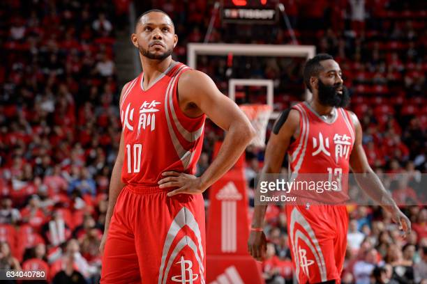 Eric Gordon and James Harden of the Houston Rockets stand on the court during the game against the Chicago Bulls on February 3 2017 at the Toyota...