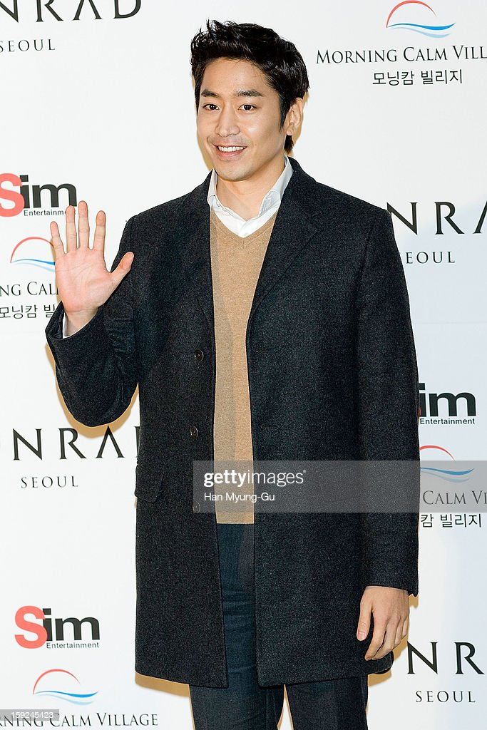 Eric of South Korean boy band Shinhwa attends the wedding of Uhm Tae-Woong at Conrad Hotel on January 9, 2013 in Seoul, South Korea.