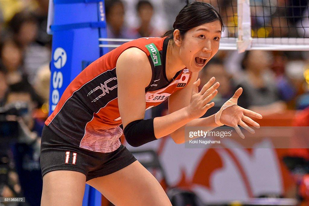 Erika Araki #11 reacts during the Women's World Olympic Qualification game between Japan and Peru at Tokyo Metropolitan Gymnasium on May 14, 2016 in Tokyo, Japan.