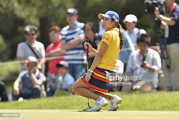 Erika BoMee Lee of South Korea reacts during the first round of the World Ladies Championship Salonpas Cup at the Ibaraki Golf Club on May 5 2016 in...
