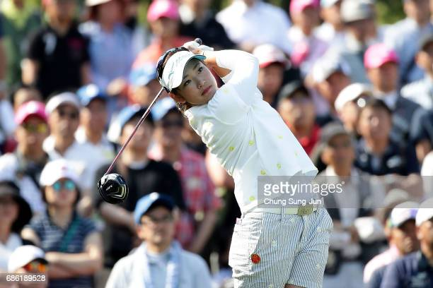 Erika Hara of Japan plays a tee shot on the 1st hole during the final round of the Chukyo Television Bridgestone Ladies Open at the Chukyo Golf Club...