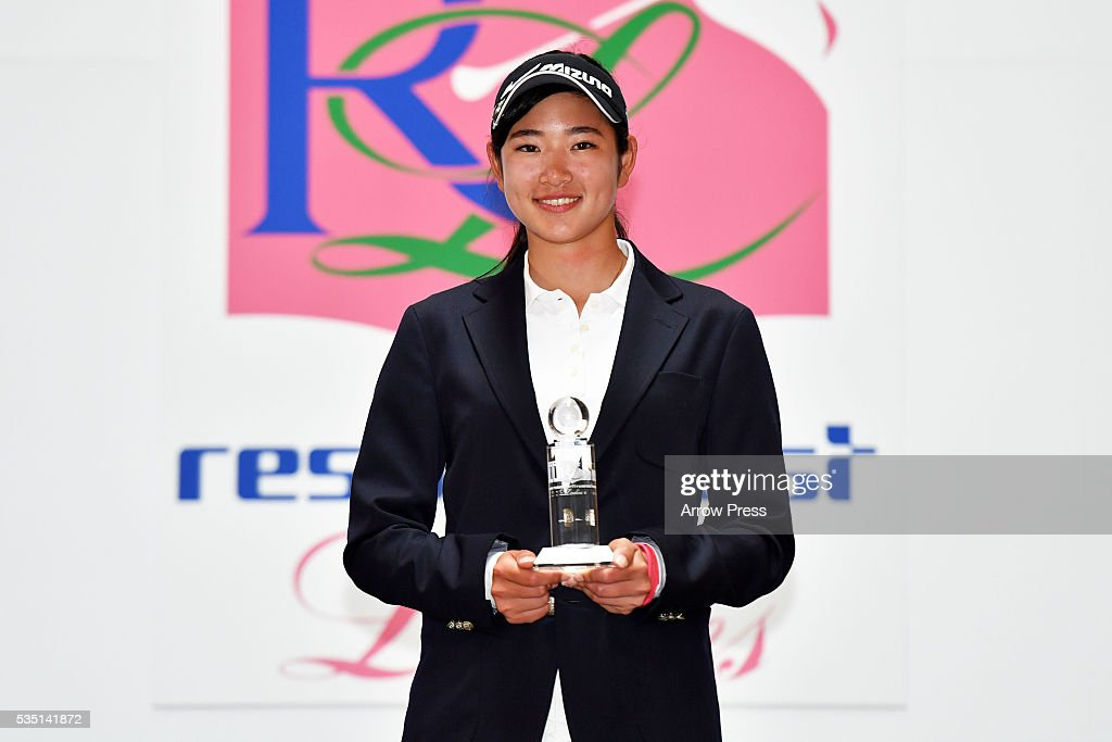 Erika Hara of Japan poses with trophy after winning the during the Final round of the Resorttrust Ladies at the Grandee Naruto Golf Club XIV on May 29, 2016 in Naruto, Japan.