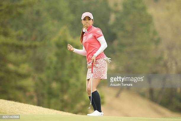 Erika Kikuchi of Japan celebrates after making her birdie putt on the 9th hole during the final round of the Studio Alice Open at the Hanayashiki...