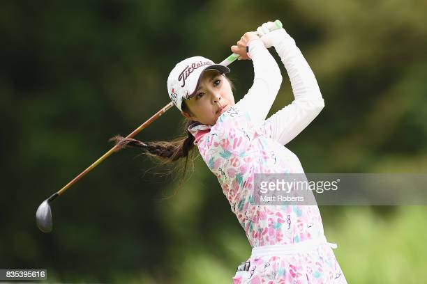 Erika Kikuchi of Japan hits her tee shot on the 12th hole during the second round of the CAT Ladies Golf Tournament HAKONE JAPAN 2017 at the...