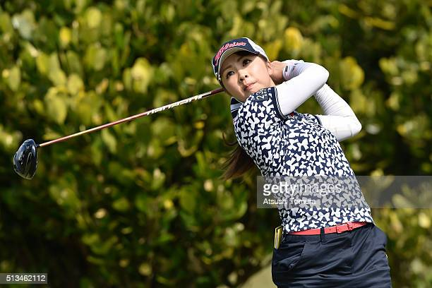 Erika Kikuchi of Japan hits her tee shot on the 2nd hole during the first round of the Daikin Orchid Ladies Golf Tournament at the Ryukyu Golf Club...