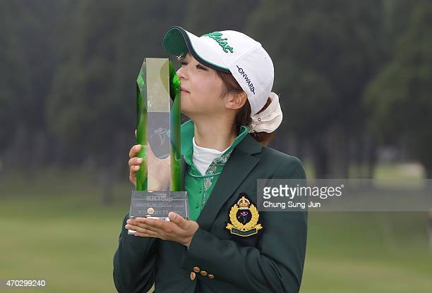Erika Kikuchi of Japan kisses the trophy during a ceremony following the KKT Cup Vantelin Ladies Open at the Kumamoto Airport Country Club on April...