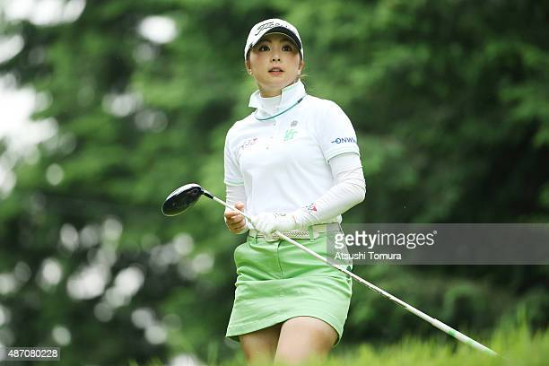 Erika Kikuchi of Japan looks on during the final round of the Golf 5 Ladies Tournament 2015 at the Mizunami Country Club on September 6 2015 in...