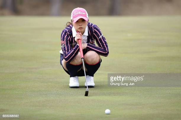 Erika Kikuchi of Japan looks over a green on the 6th hole during the TPoint Ladies Golf Tournament at the Wakagi Golf Club on March 19 2017 in Aira...
