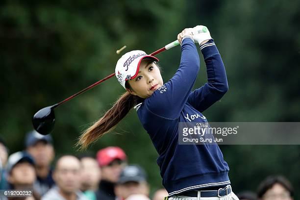 Erika Kikuchi of Japan plays a tee shot on the 2nd hole during the final round of the Mitsubishi Electric/Hisako Higuchi Ladies Golf Tournament at...