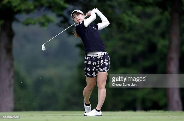 Erika Kikuchi of Japan plays a tee shot on the fifth hole during the third round of the CAT Ladies Golf Tournament HAKONE JAPAN 2015 at the Daihakone...