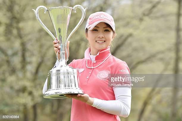 Erika Kikuchi of Japan poses with the trophy after winning the Studio Alice Open at the Hanayashiki Golf Club Yokawa Course on April 10 2016 in Miki...