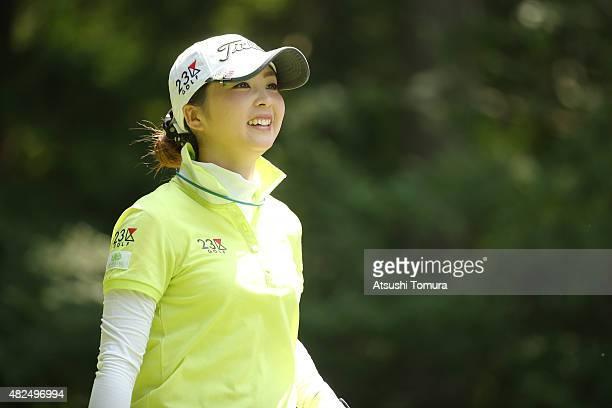 Erika Kikuchi of Japan smiles during the first round of the Daito Kentaku Eheyanet Ladies 2015 at the Narusawa Golf Club on July 31 2015 in Narusawa...