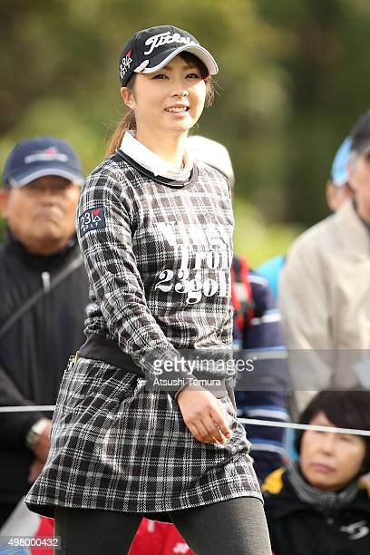 Erika Kikuchi of Japan smiles during the second round of the Daio Paper Elleair Ladies Open 2015 at the Itsuurateien Country Club on November 20 2015...