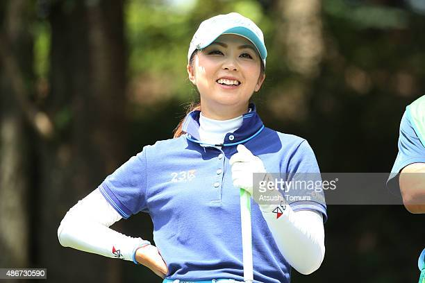 Erika Kikuchi of Japan smiles during the second round of the Golf 5 Ladies Tournament 2015 at the Mizunami Country Club on September 5 2015 in...