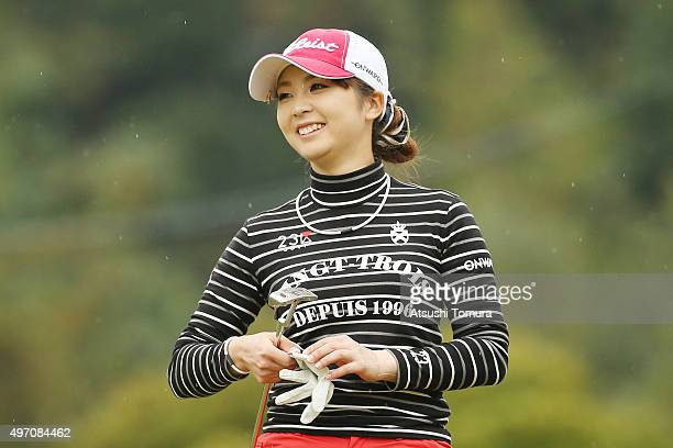 Erika Kikuchi of Japan smiles during the second round of the Itoen Ladies Golf Tournament 2015 at the Great Island Club on November 14 2015 in Chonan...
