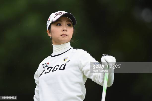 Erika Kikuchi of Japan watches her tee shot on the 2nd hole during the first round of the Fujitsu Ladies 2017 at the Tokyu Seven Hundred Club on...