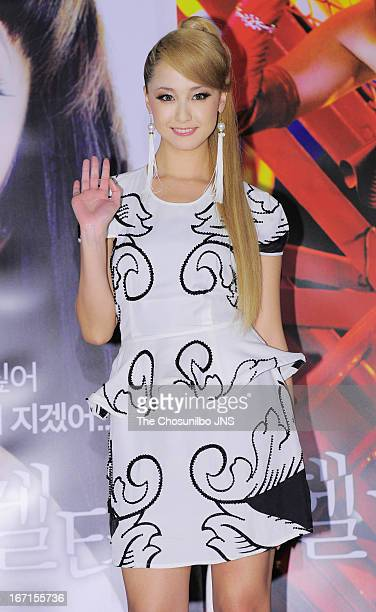 Erika Sawajiri attends the 'Helter Skelter' Press Conference at COEX Megabox on April 17 2013 in Seoul South Korea