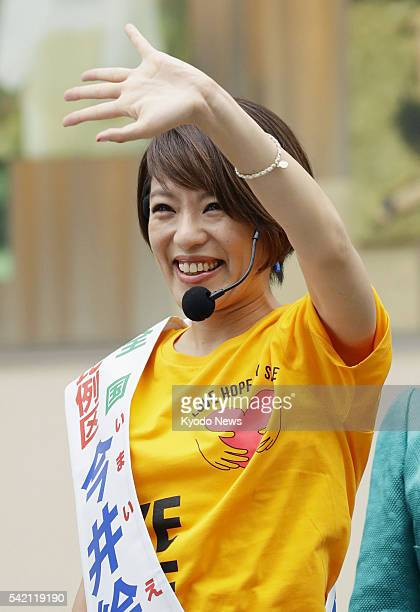 Eriko Imai a member of the female Jpop group SPEED waves before giving her first stump speech in Tokyo's Yurakucho district on June 22 in campaigning...