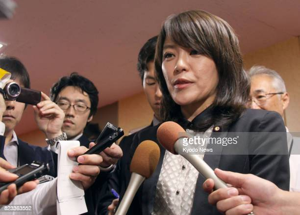 Eriko Imai a member of the House of Councillors from the ruling Liberal Democratic Party meets the press at the party headquarters in Tokyo on July...