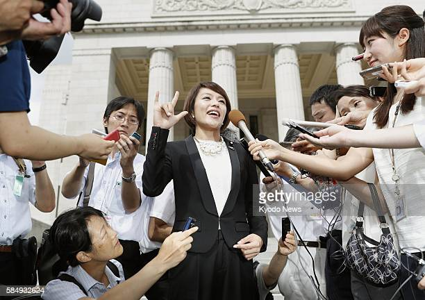 Eriko Imai a vocalist of the fourmember female group SPEED that became popular in the 1990s meets with reporters at the parliament in Tokyo on Aug 1...
