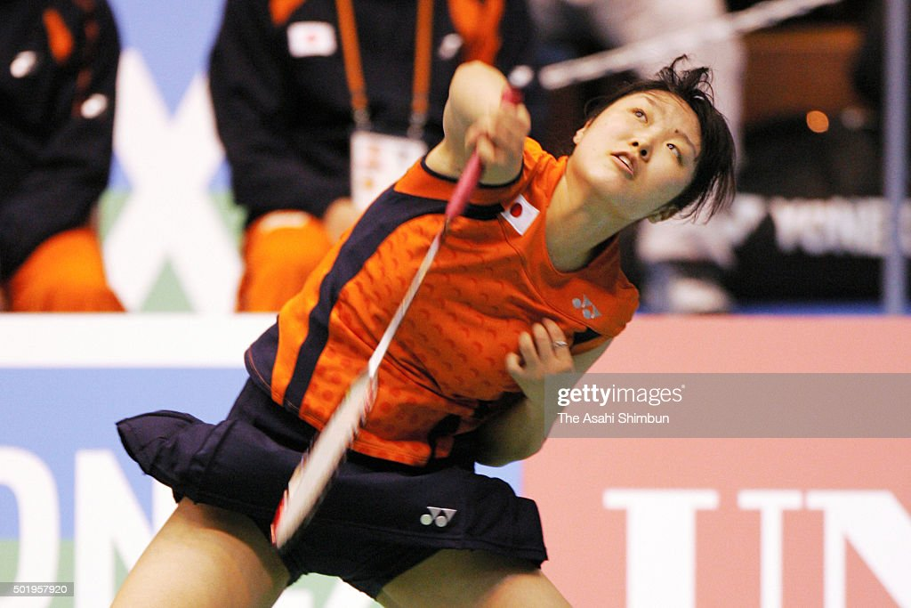 Eriko Mori of Japan smashes during the Uber Cup Group Z match between Japan and South Africa at Sendai City Gymnasium on April 28, 2006 in Sendai, Miyagi, Japan.