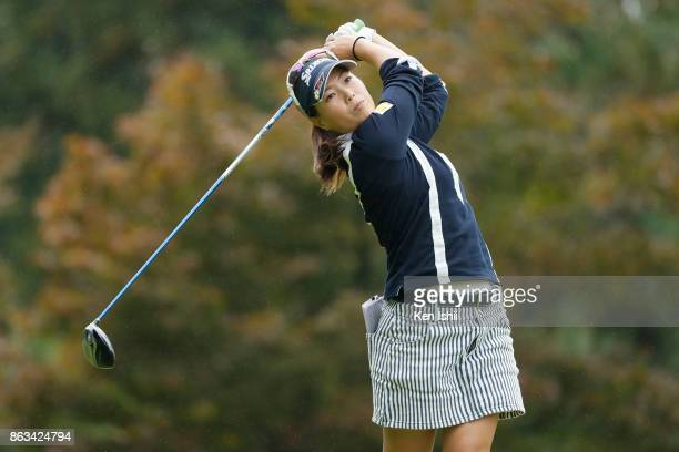 Erimo Ikeuchi of Japan hits a tee shot on the 11th hole during the final round of the Kyoto Ladies Open at the Joyo Country Club on October 20 2017...