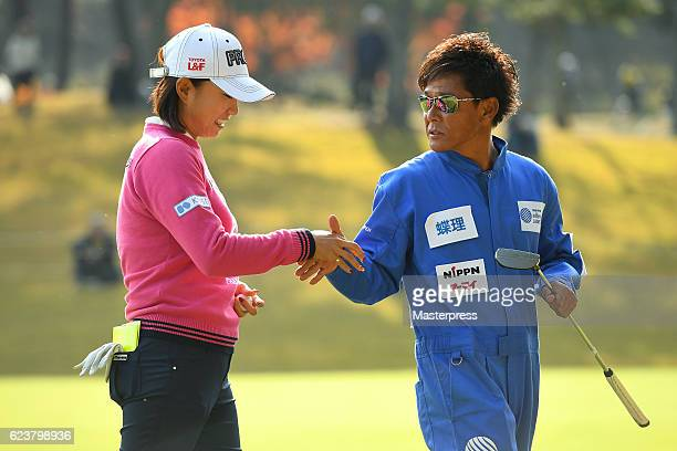 Erina Hara of Japan celebrates after making her birdie putt on the 9th hole during the first round of the Daio Paper Elleair Ladies Open 2016 at the...