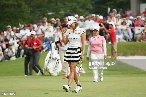 Erina Hara of Japan celebrates after winning the Daito Kentaku Eheyanet Ladies 2015 at the Narusawa Golf Club on August 2 2015 in Narusawa Japan