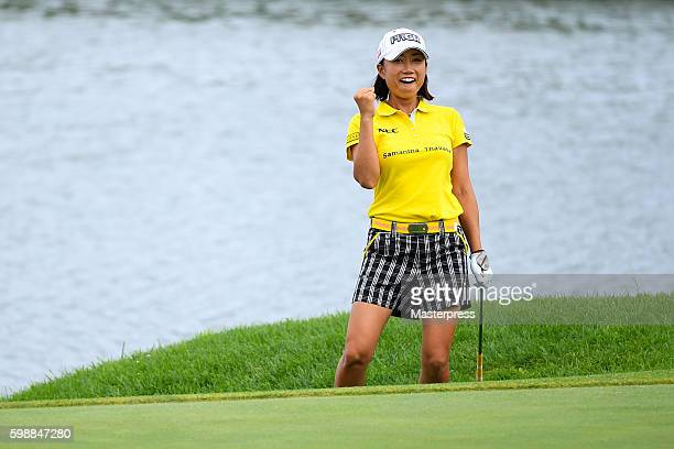 Erina Hara of Japan celebrates chipping in for birdie from a greenside on the 9th hole during the second round of the Golf 5 Ladies Tournament 2016...