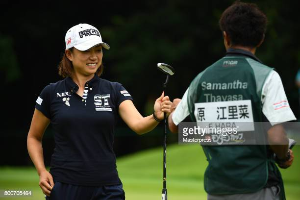 Erina Hara of Japan celebrates during the final round of the Earth Mondamin Cup at the Camellia Hills Country Club on June 25 2017 in Sodegaura Japan