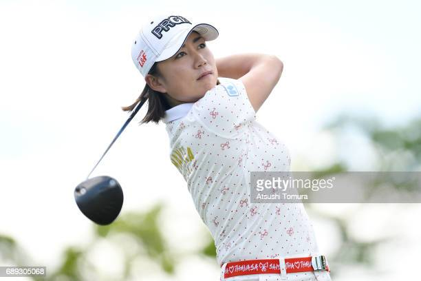 Erina Hara of Japan hits her tee shot on the 10th hole during the final round of the Resorttrust Ladies at the Oakmont Golf Club on May 28 2017 in...