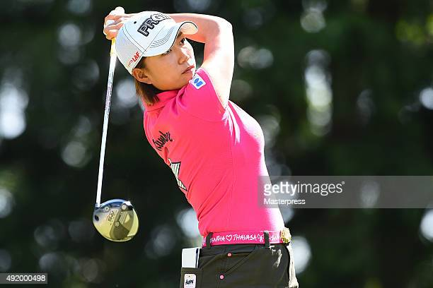 Erina Hara of Japan hits her tee shot on the 11th hole during the first round of Stanley Ladies Golf Tournament at the Tomei Country Club on October...