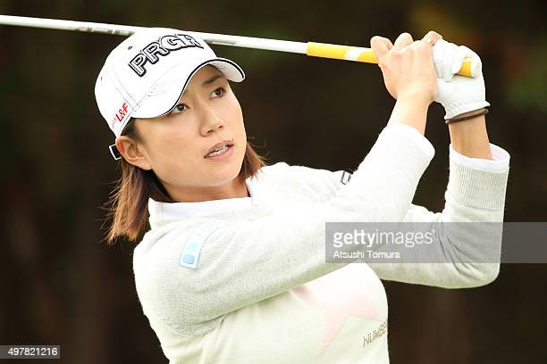 Erina Hara of Japan hits her tee shot on the 11th hole during the first round of the Daio Paper Elleair Ladies Open 2015 at the Itsuurateien Country...