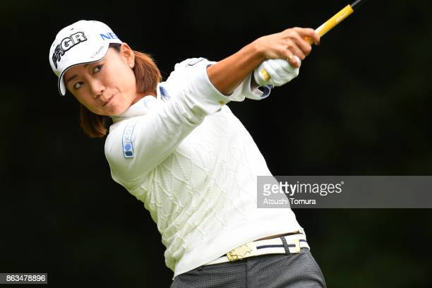 Erina Hara of Japan hits her tee shot on the 2nd hole during the second round of the Nobuta Group Masters GC Ladies at the Masters Golf Club on...