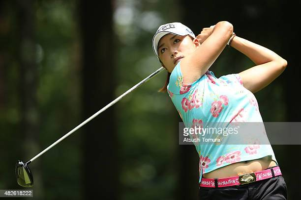 Erina Hara of Japan hits her tee shot on the 3rd hole during the second round of the Daito Kentaku Eheyanet Ladies 2015 at the Narusawa Golf Club on...