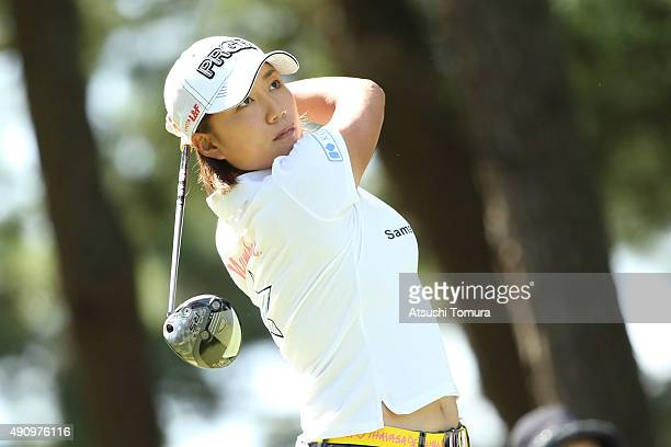 Erina Hara of Japan hits her tee shot on the 4th hole during second round of Japan Women's Open 2015 at the Katayamazu Golf Culb on October 2 2015 in...