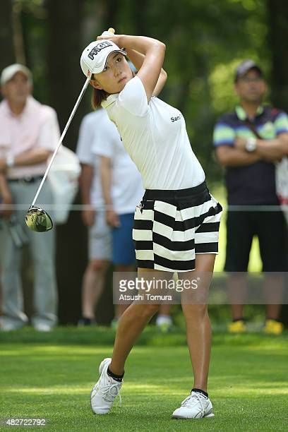 Erina Hara of Japan hits her tee shot on the 5th hole during the final round of the Daito Kentaku Eheyanet Ladies 2015 at the Narusawa Golf Club on...