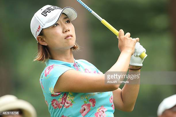 Erina Hara of Japan hits her tee shot on the 6th hole during the second round of the Daito Kentaku Eheyanet Ladies 2015 at the Narusawa Golf Club on...