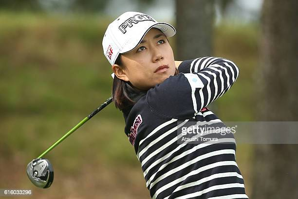 Erina Hara of Japan hits her tee shot on the 7th hole during the third round of the Nobuta Group Masters GC Ladies at the Masters Golf Club on...