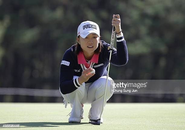 Erina Hara of Japan looks over a green on the 13th hole during the second round of the LPGA Tour Championship Ricoh Cup 2015 at the Miyazaki Country...