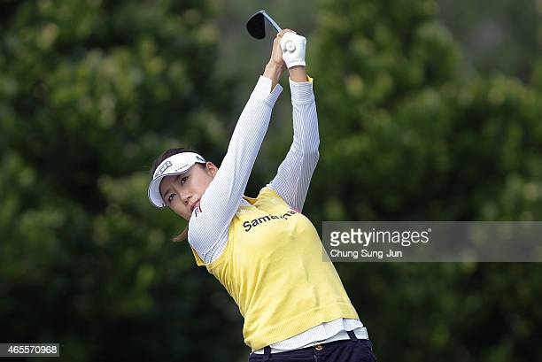 Erina Hara of Japan plays a tee shot during the final round of the Daikin Orchid Ladies Golf Tournament at the Ryukyu Golf Club on March 8 2015 in...
